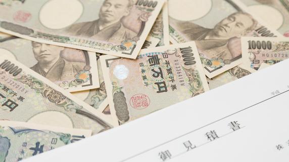 貸借対照表の「負債」の種類と読み方