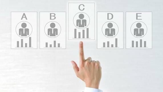 公募開始直前「事業再構築補助金」申請業者はどう選ぶべきか?