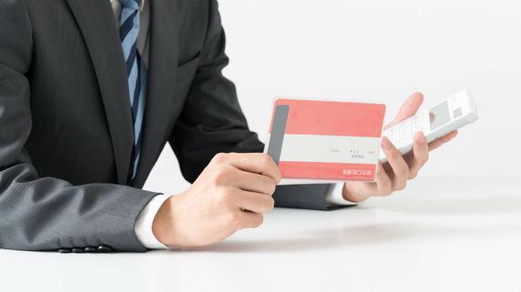 会社のお金の流れを仕組み化…「4色通帳」導入のステップとは?