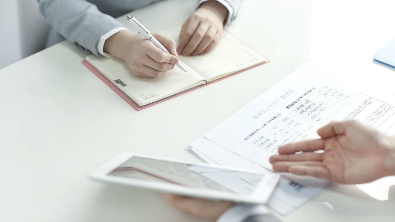 投信販売の「顧客本位の業務運営に関する原則」の詳細③