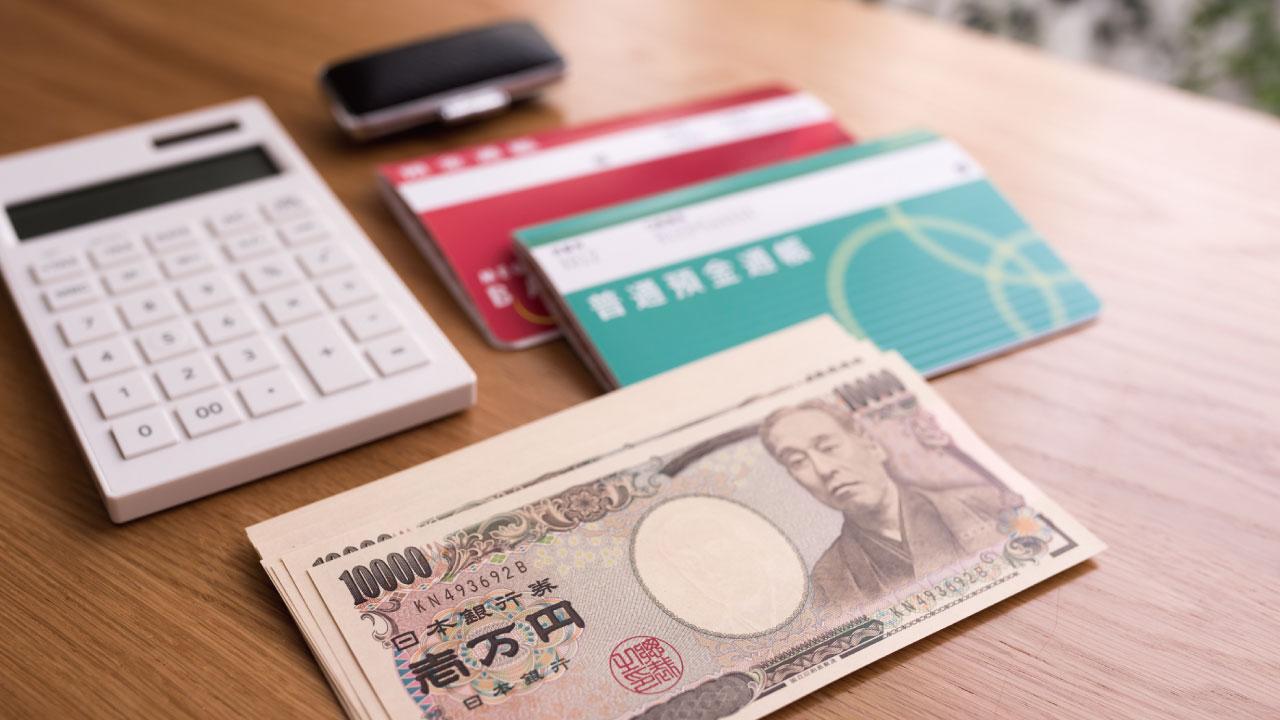 金融機関は何を基準に「大家への融資額」を決めるのか?