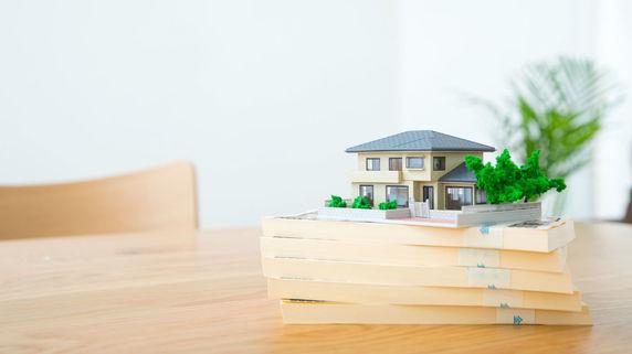 家は購入すべきか、賃貸にすべきか・・・その判断基準とは?