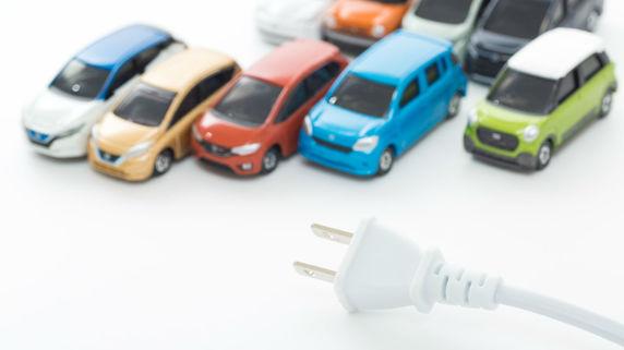 EV基幹部品の生産倍増 小さな記事ですが・・・