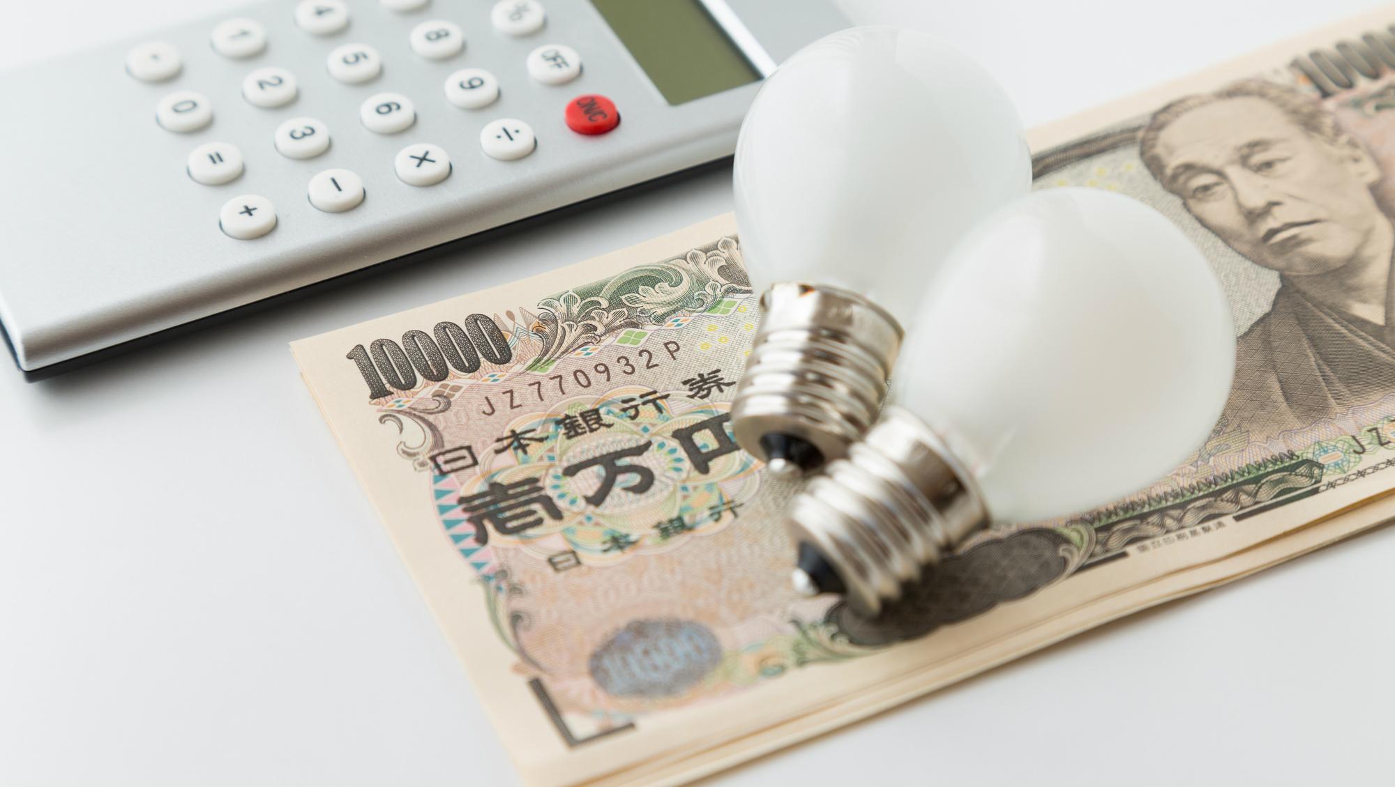 中小企業が新電力ビジネスに参入する意義とは?