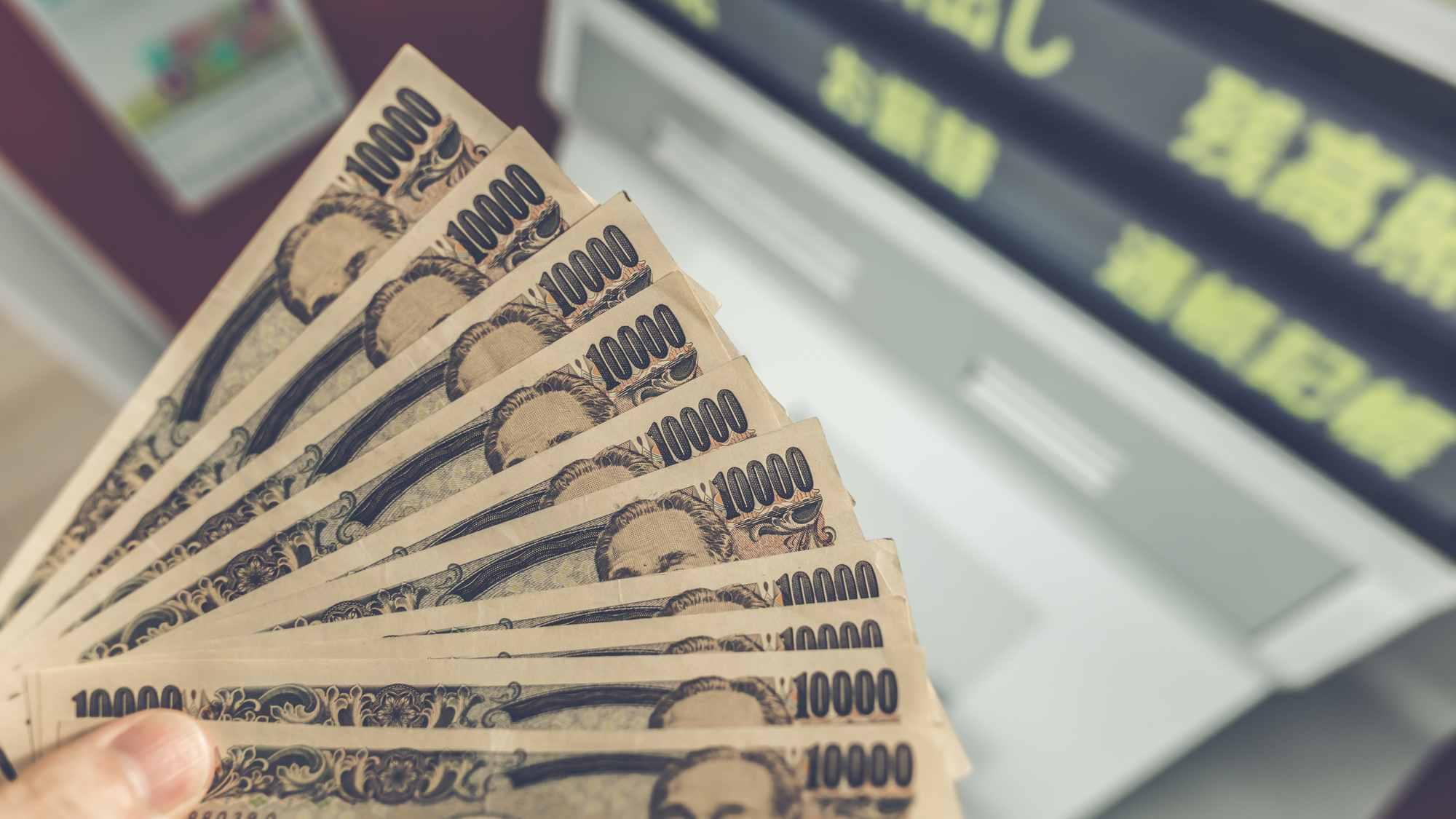 所得200万円で「生活が苦しい」…無惨すぎる「貯蓄額」に絶句