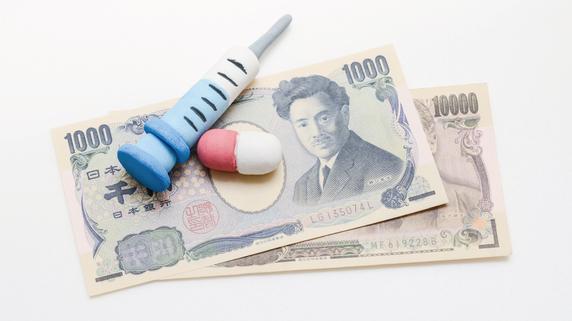 「一時払い終身医療保険」で相続財産評価を即引き下げる方法
