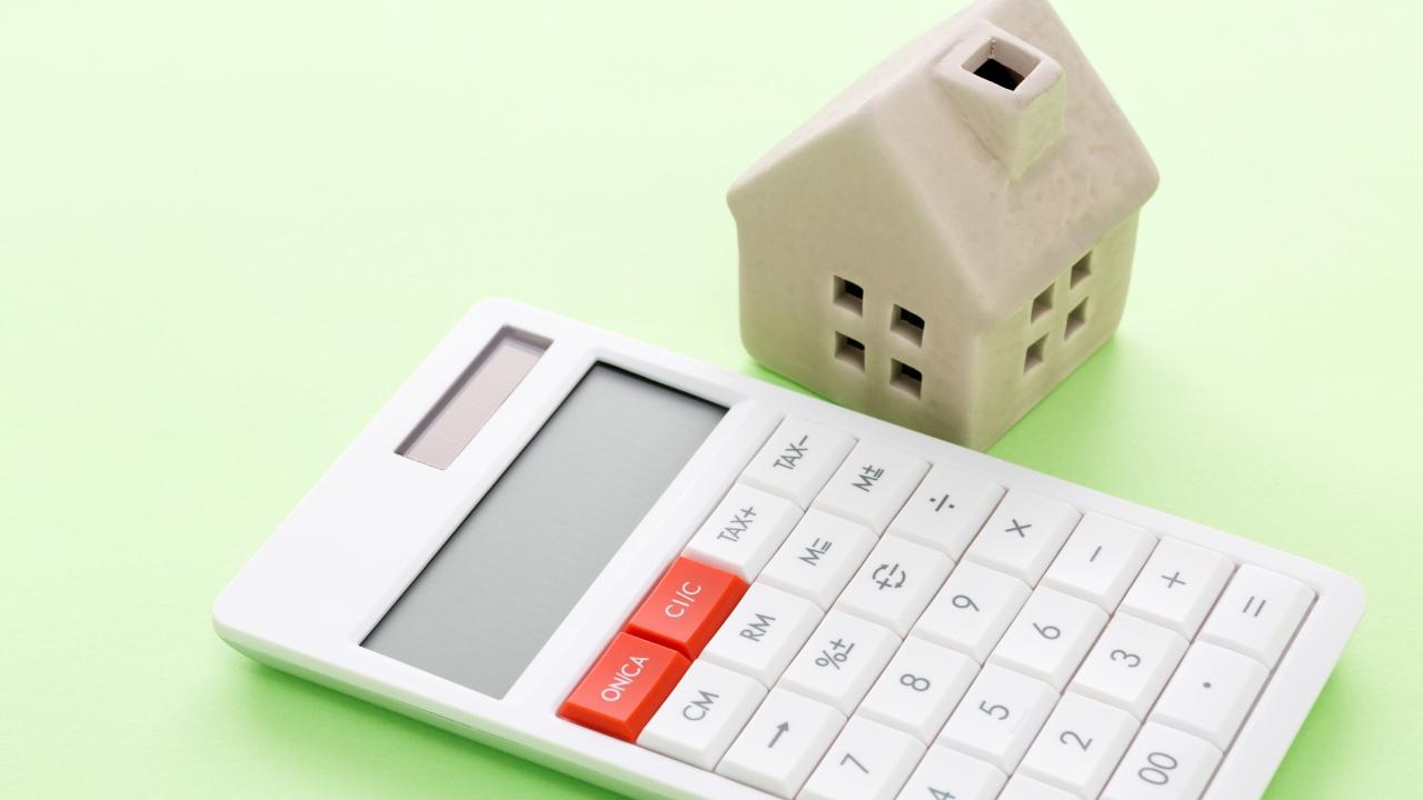 不動産投資の節税…高所得者が陥りがちな「落とし穴」とは?