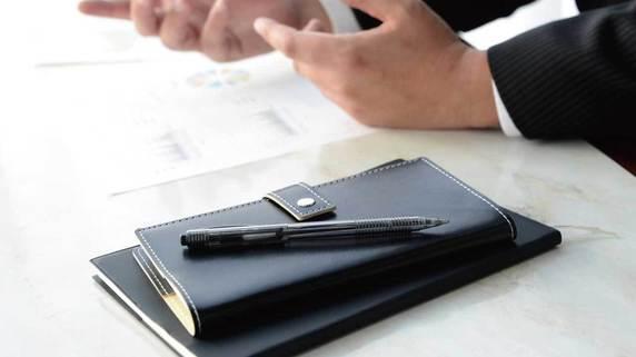 雇用を維持するための助成金――「雇用調整助成金」の概要