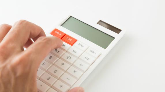 所有地の評価額を算出する「路線価方式」「倍率方式」とは?