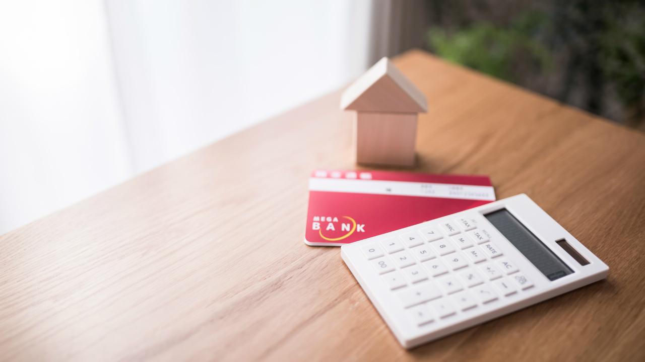 各種金融機関が「不動産購入資金」の融資に積極的な理由