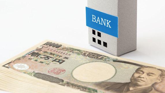 無借金経営にダメ出し!? 「時代錯誤な税理士」が及ぼす悪影響