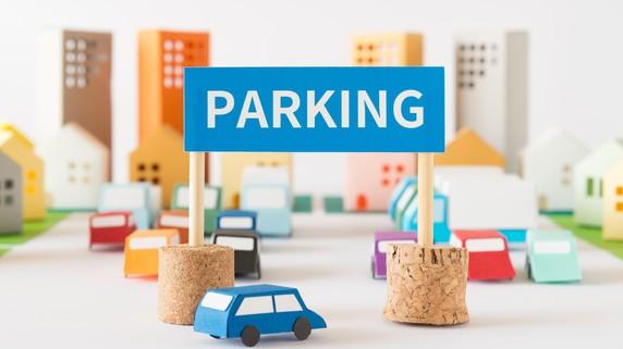 駐車場に「砂利を敷いているか否か」で相続税は大きく変わる?