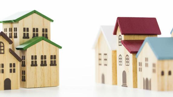 自宅の購入にはどのような「リスク」があるのか?