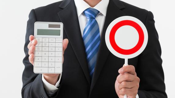 多発する相続税の申告ミス…相続で損をしない税理士の選び方