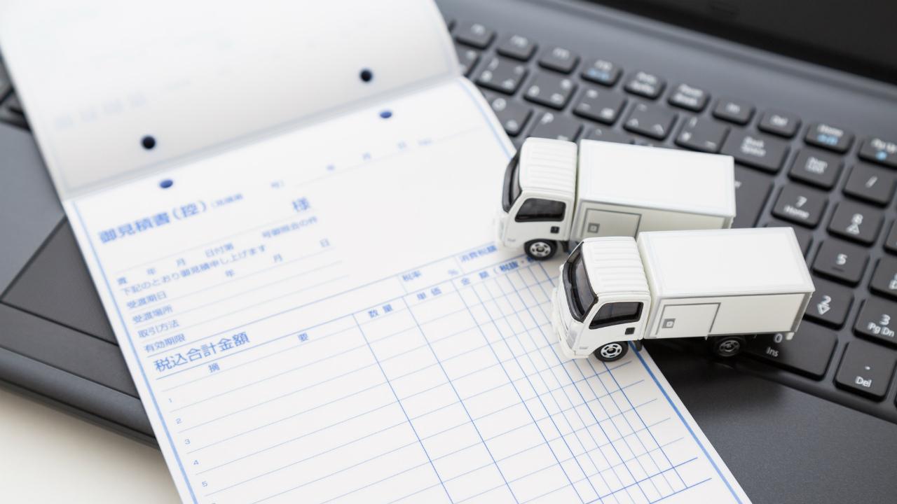 会社の収益性を高める「販売費及び一般管理費」の削減