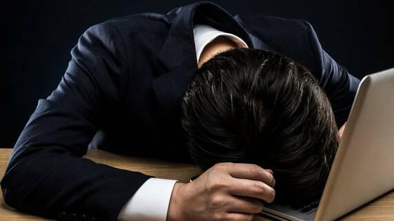 株式の信用取引…「追証」を解消し続けた投資家の恐ろしい結末