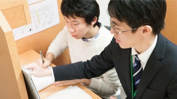 ECCの個別指導塾ベストワンがECCジュニアを併設する理由