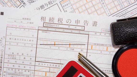 遺産分割協議後、亡父の借金「5000万円」発覚…放棄は可能?