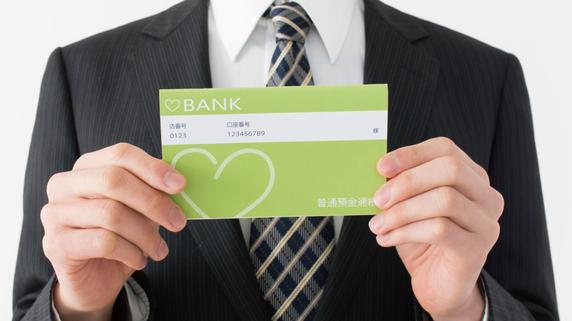 銀行定期との比較で見る「不動産ファンド」の期待リターン
