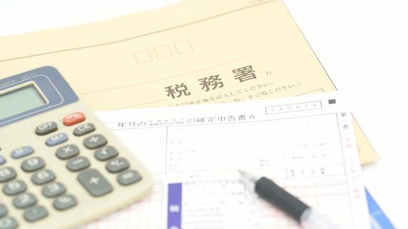 税務調査実施の連絡…先回りで「修正申告書」を提出した事例