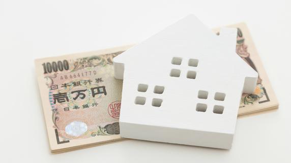 「住宅ローン残債」があるマイホームを売却する際の注意点