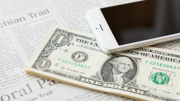 国内外で保有する「上場外国株式」への課税