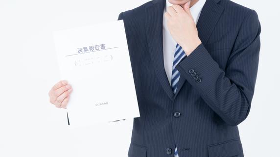 銀行の「格付け」を高める決算書のつくり方