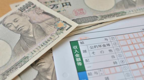 収益物件の活用において「資産管理会社」を利用するメリット