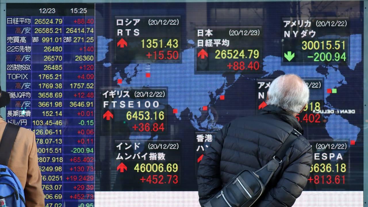 資金尽き、株式市場から退場…「負け組投資家」の敗因は?