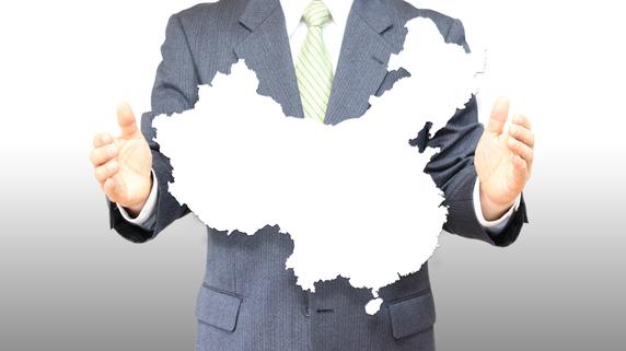 中国人の「問題ありません」・・・どこまで信用すべきか?