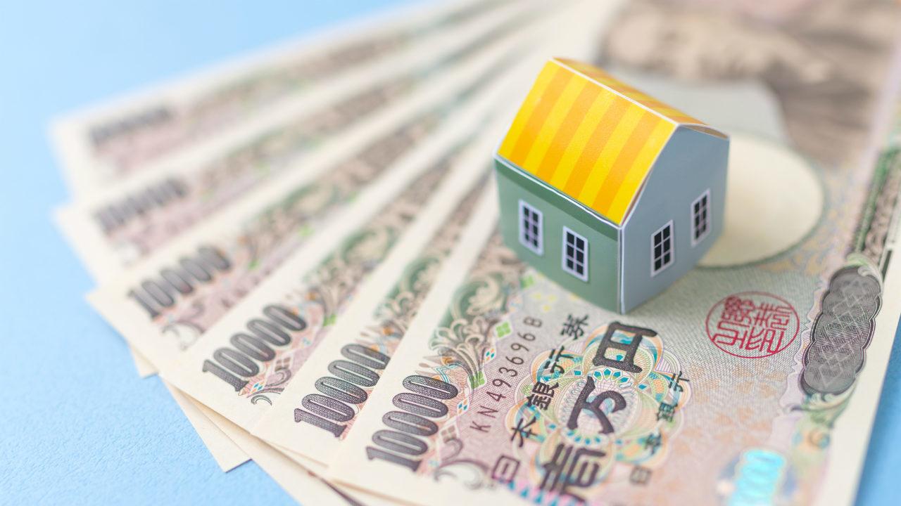 堅実なアパート経営に不可欠な「自己資金」の準備