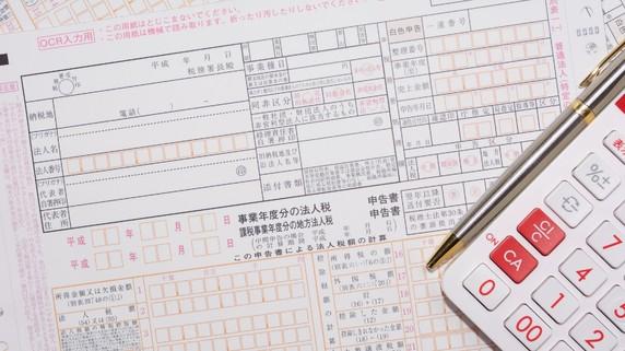 都道府県「事業所得」ランキング…個人事業主の平均所得、第1位は354万円で「東京都」
