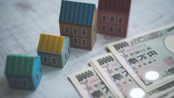 不動産投資で大失敗…担保の「自宅」は手放すしかないのか?