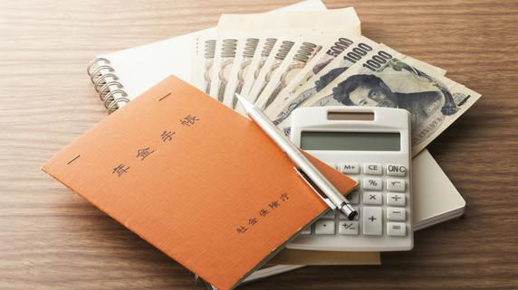 国民年金の「死亡一時金」を受け取る方法