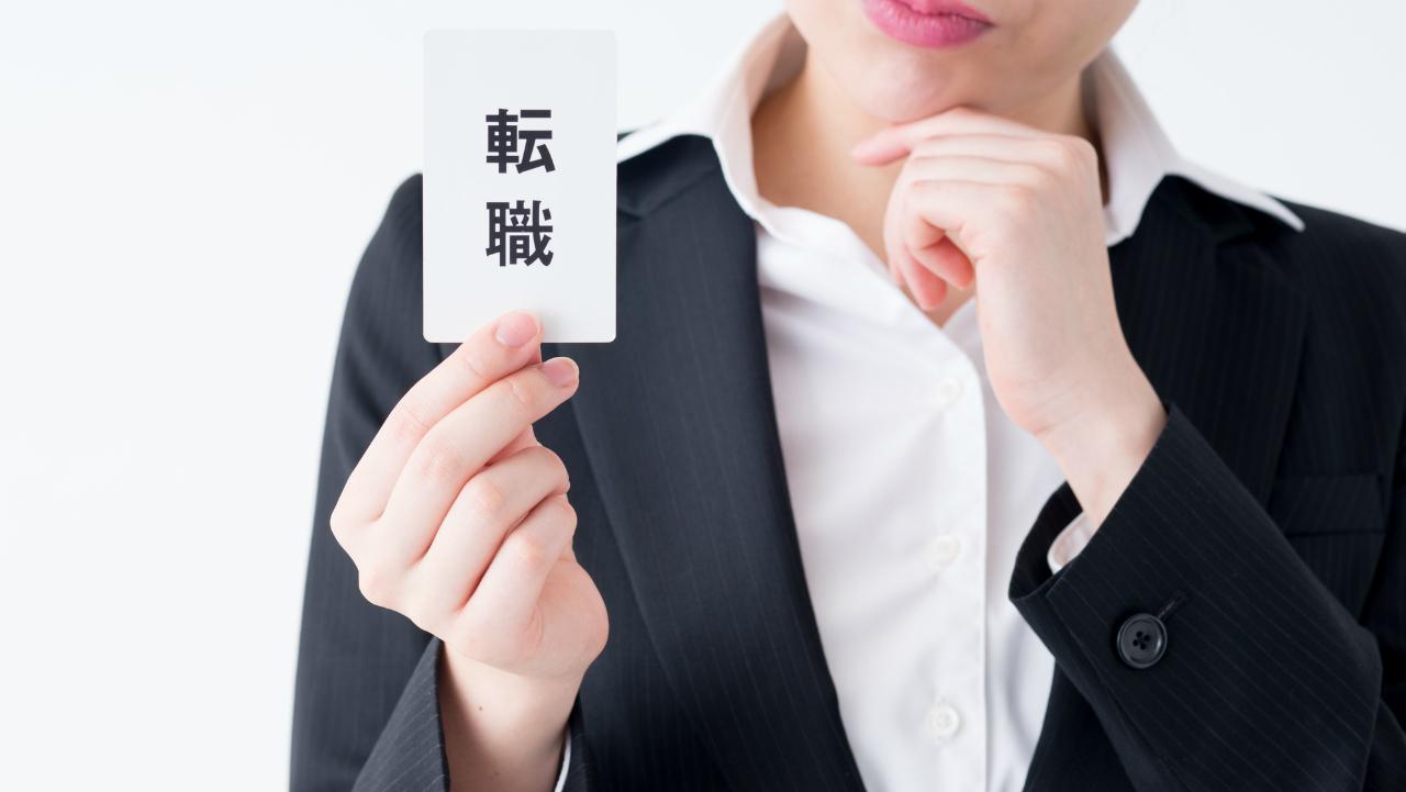 女性は「好きな仕事」より「稼げる仕事」が向いているワケ