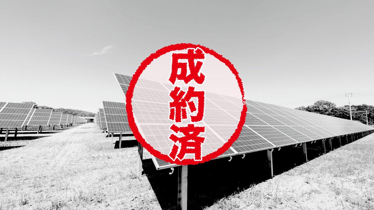 <新設太陽光> 千葉県いすみ市/低圧/24円