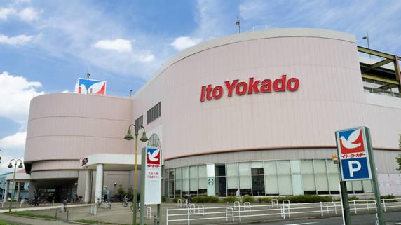【珍百景】スーパーの屋上に「戸建て」が爆誕…新宿区富久町