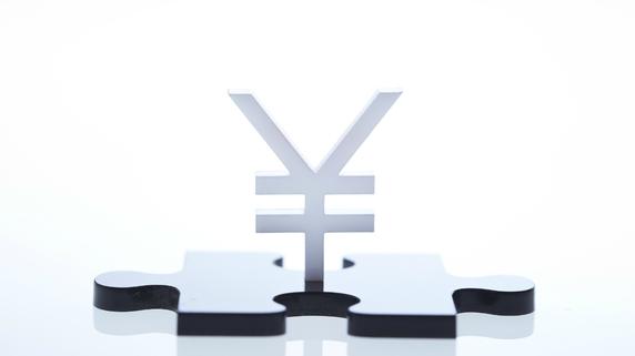 財政問題、少子高齢化・・・日本を取り巻く環境変化