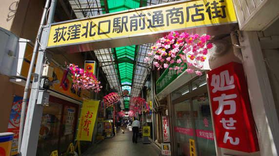 荻窪・新築・駅から徒歩5分アパートが「破格でした…」の謎