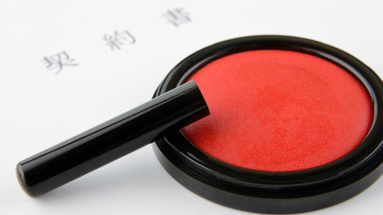 信託契約のキーとなる「目的」の書き方と具体的な記載例
