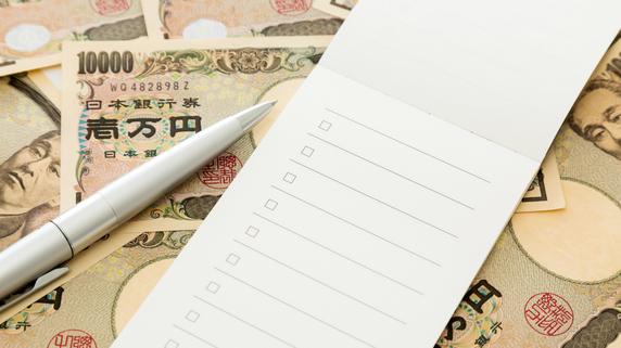 独立開業…融資の申込み前に必ず確認しておくべき10の項目