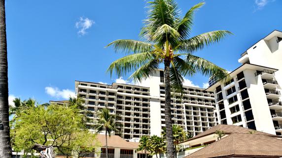 ハワイ不動産の売却・・・売出し価格はどのように設定するのか?