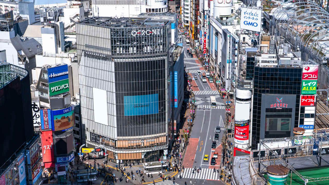 渋谷の御殿が…築20年で「老朽マンション化」恐ろしい末路