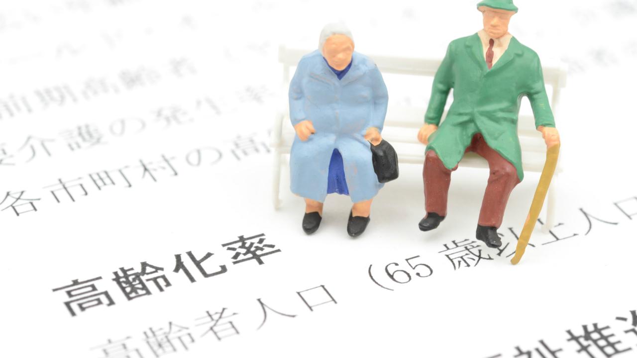 日本の財政赤字と「少子高齢化・人口減少」との密接な関係