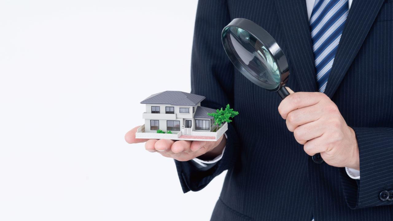 ポイントは「時価申告」! 不動産の売却で節税するには?