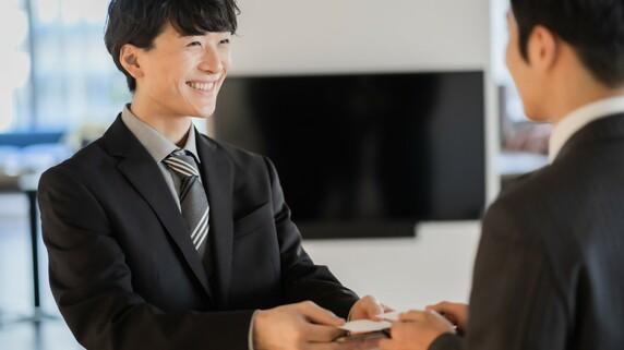キーワードは「20分」…多忙な経営者の「アポと信頼」を獲得する方法