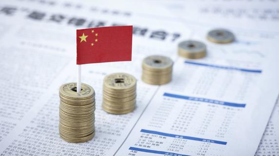 中国の一帯一路構想における「資金ルートと融資実績」①