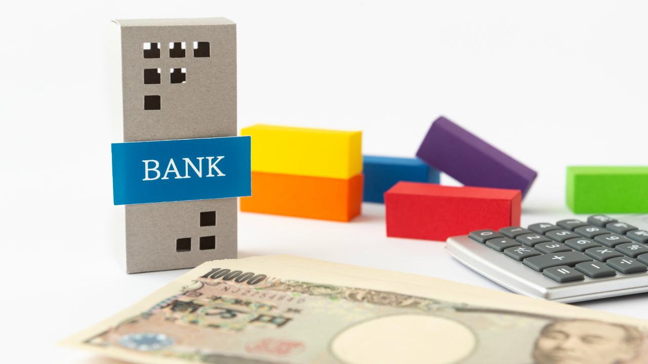 実践的基礎知識クレジット編(3)<バンクローン、劣後債、優先証券について>
