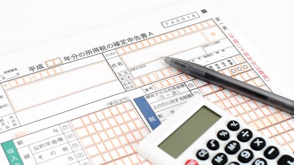 所得税額を軽減できる「15種類の所得控除」とは?