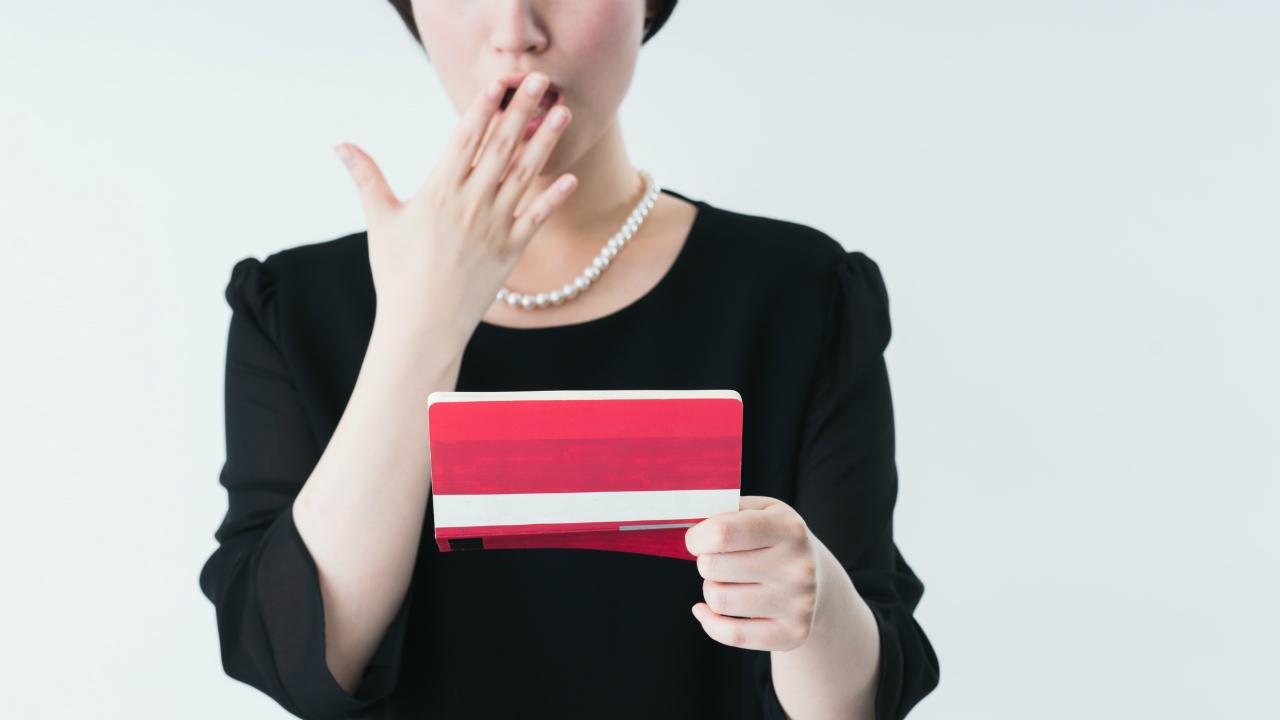 相続対策で整理が必要な「名義預金」「名義保険」とは?